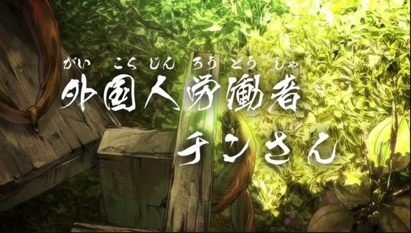 「ゲゲゲの鬼太郎」6期 84話感想 画像 (4)