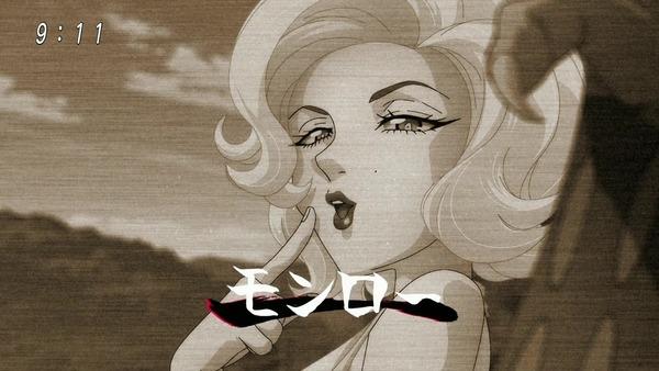 「ゲゲゲの鬼太郎」6期 93話感想 画像 (41)