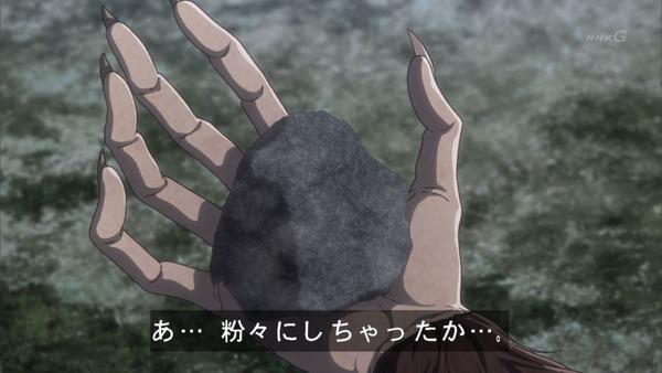 「進撃の巨人」54話感想  (7)