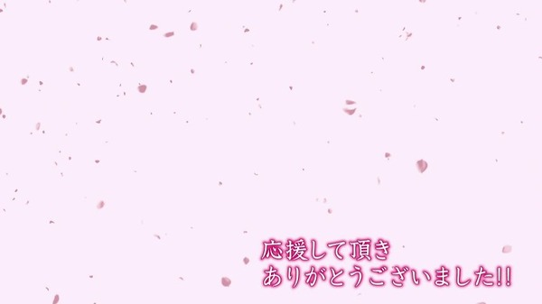 暁のヨナ (120)