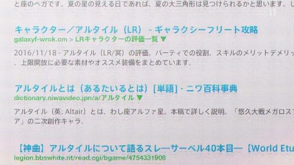 「ReCREATORS(レクリエイターズ)」5話 (63)