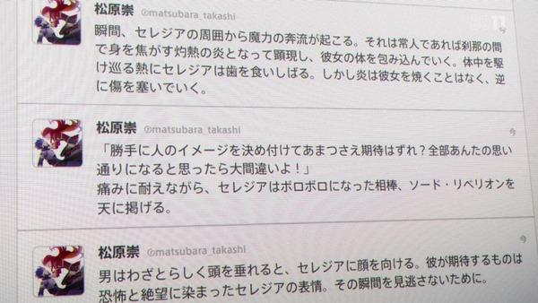 「ReCREATORS(レクリエイターズ)」10話 (68)