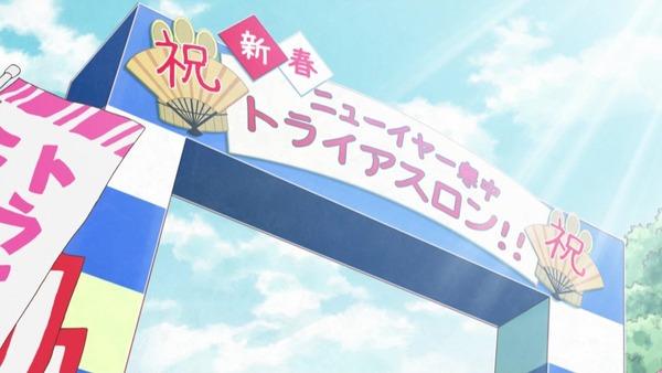 「アイカツスターズ!」第88話 (24)