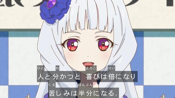 「アイカツスターズ!」第73話 (35)