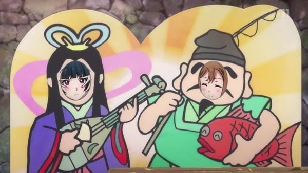 「ラブライブ! サンシャイン!!」2期 4話 (15)