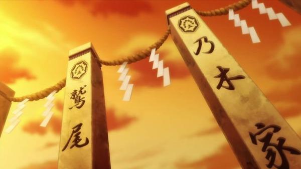 「結城友奈は勇者である」2期「鷲尾須美の章」6話 (26)