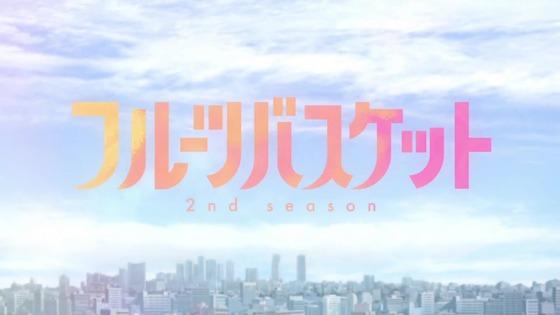 「フルーツバスケット 2nd season(2期)」第14話感想 (7)