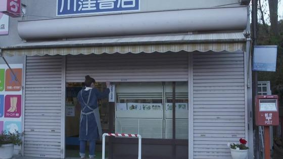 ドラマ版「ゆるキャン△2」2期 3話感想 (99)