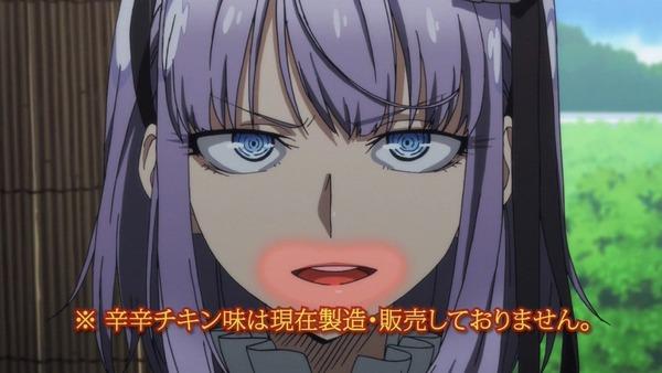 だがしかし (22)