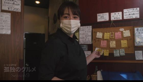 「孤独のグルメ Season9」4話感想 (127)