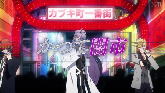 「ヒプノシスマイク」第1話感想 画像 (106)