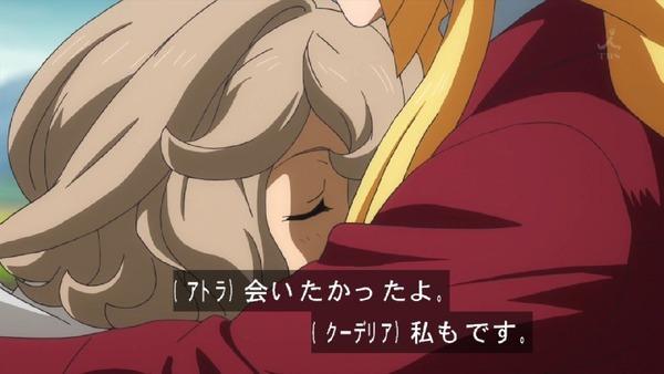 「機動戦士ガンダム 鉄血のオルフェンズ」47話 (19)