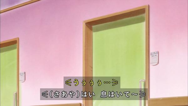 「HUGっと!プリキュア」49話感想 (102)
