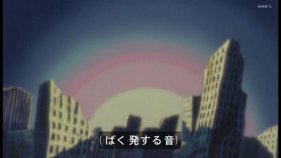 「未来少年コナン」第25話感想(実況まとめ)画像  (70)