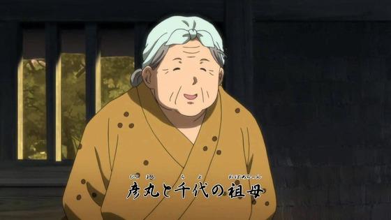 「半妖の夜叉姫」第11話感想 画像 (65)