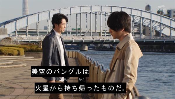 「仮面ライダービルド」25話 (6)