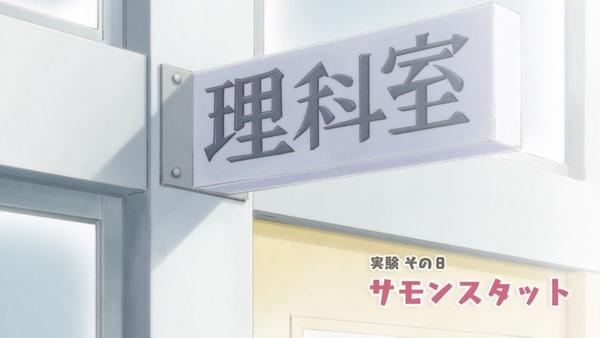 「上野さんは不器用」4話 感想 (27)
