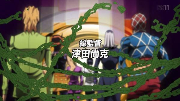 「ジョジョの奇妙な冒険 5部」2話感想 (19)