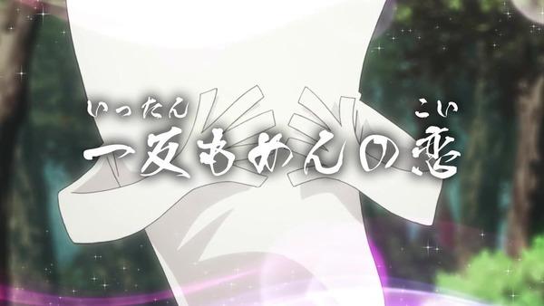 「ゲゲゲの鬼太郎」6期 87話 感想 画像 (58)