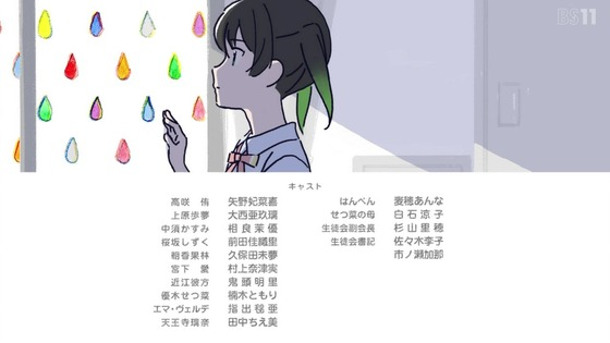 「ラブライブ!虹ヶ咲学園」第3話感想 画像 (74)