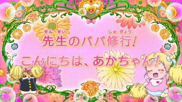 「HUGっと!プリキュア」27話感想 (10)