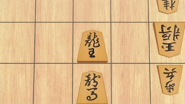 「りゅうおうのおしごと!」3話 (32)