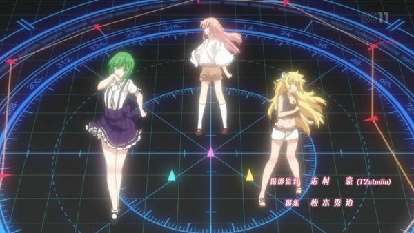 「ガーリー・エアフォース」2話感想 (4)
