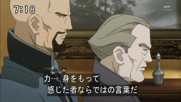 ガンダム UC(ユニコーン)RE0096 2話感想 (28)