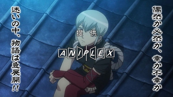 銀魂 (44)