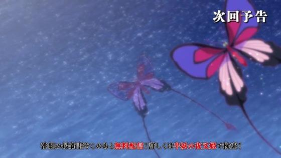 「半妖の夜叉姫」第7話感想 画像  (77)