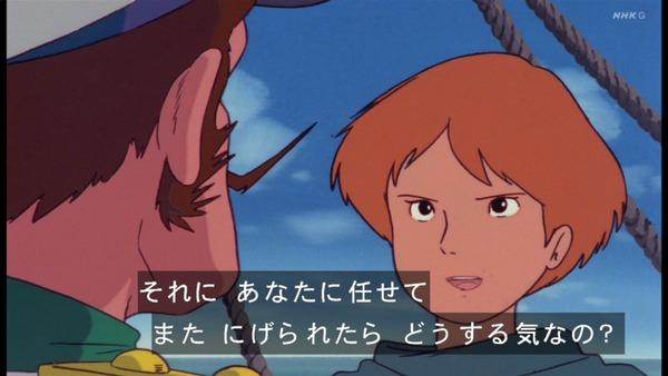「未来少年コナン」第2話感想 画像  (63)