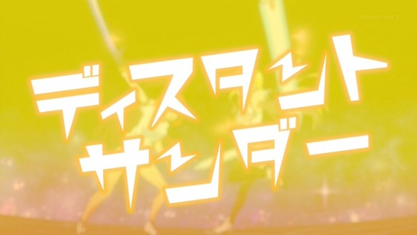「Z/X Code reunion」4話感想 (41)