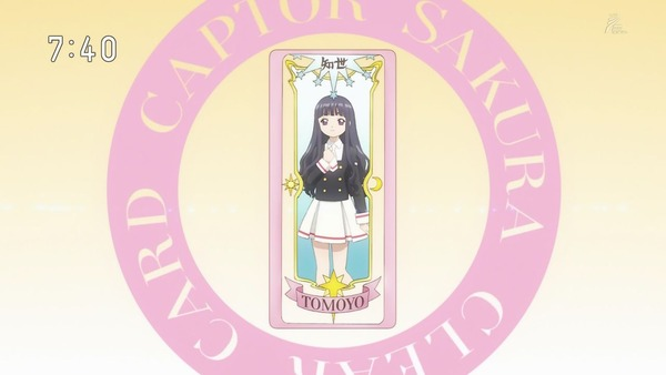 「カードキャプターさくら クリアカード編」2話 (27)