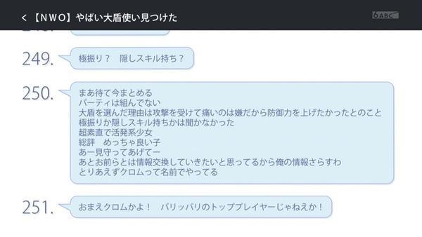 防振り」1話感想 画像 (71)