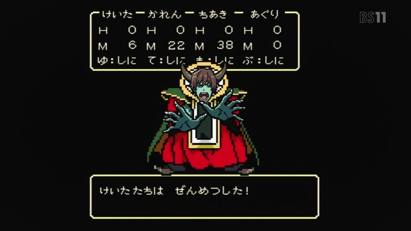 「ゲーマーズ!」2話 (9)