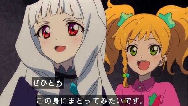 「アイカツスターズ!」第80話 (68)