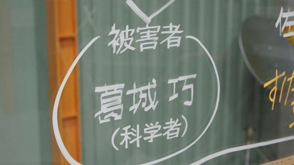 「仮面ライダービルド」7話 (2)