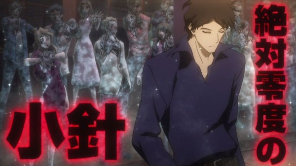 「血界戦線 & BEYOND」2期 3話 (33)