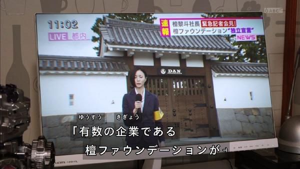 「仮面ライダージオウ」9話感想 (11)