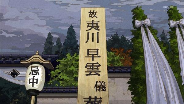 「有頂天家族2」8話 (2)