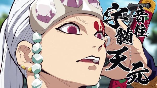 「鬼滅の刃」22話感想 (10)