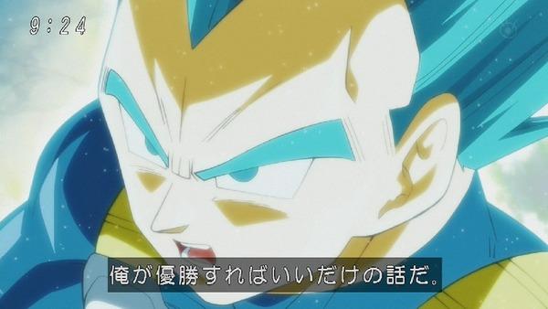 「ドラゴンボール超」112話 (38)