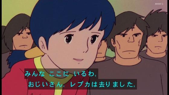 「未来少年コナン」第23話感想 画像 (42)