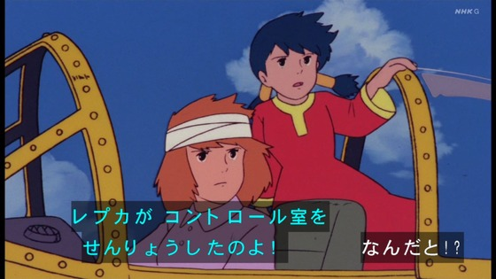 「未来少年コナン」第24話感想 画像 (54)