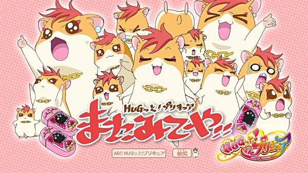 「HUGっと!プリキュア」2話 (79)