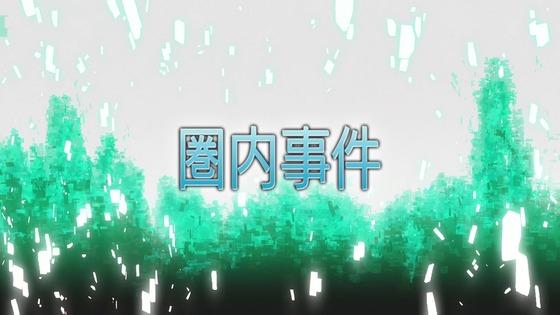 「SAO ソードアート・オンライン」5話感想 (15)