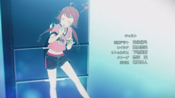 「BEATLESS(ビートレス)」7話 (70)