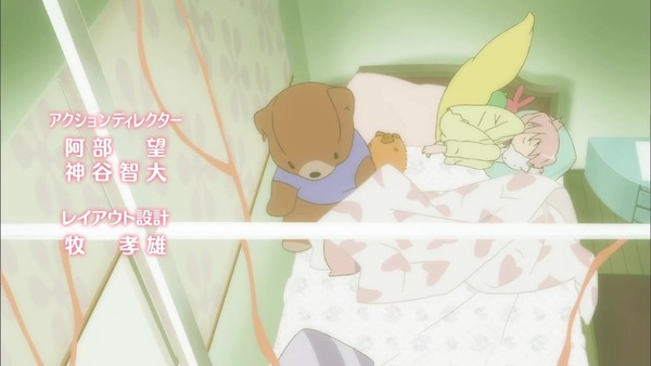 「まどか☆マギカ」第1話感想 (39)