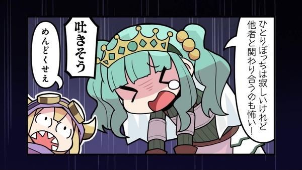 「まどか☆マギカ」6話感想 (55)