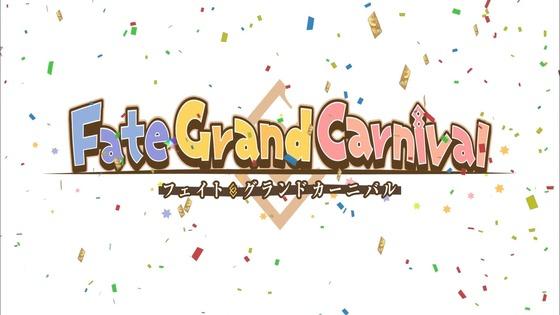 「FateGrand Carnival」第1章感想 (74)